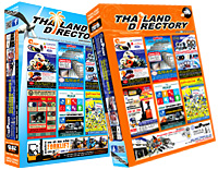 Eastern Thailand Directory
